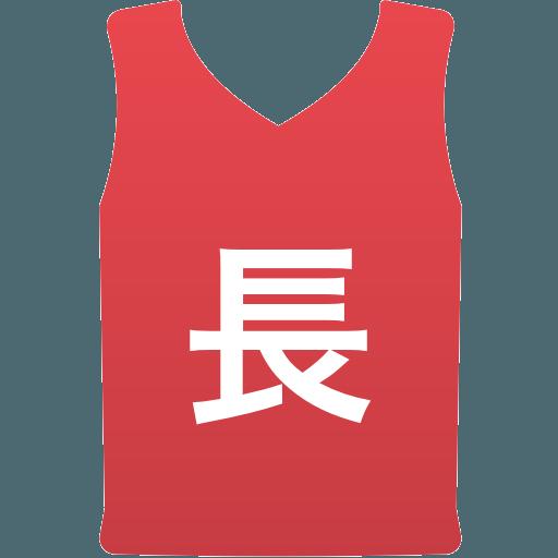 長崎県U-15(男子)