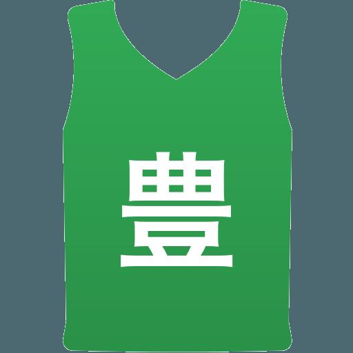 豊田ミニバスケットボールクラブ