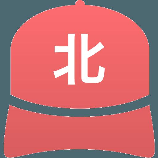 北海高等学校(男子)
