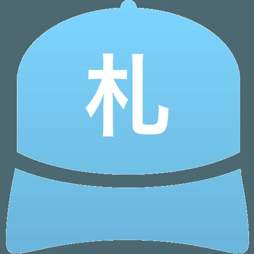 札幌大谷高等学校(男子)