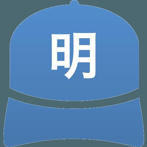 明桜高等学校(男子)