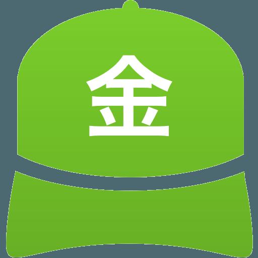 金足農業高等学校(男子)