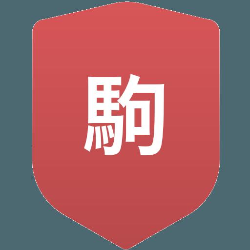 駒澤大学(男子)