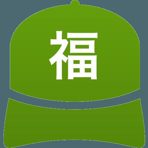 高校 速報 野球 県 2019 岩手