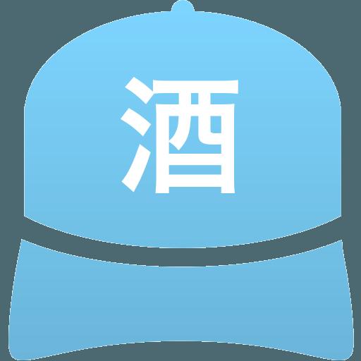 酒田南高等学校(男子)