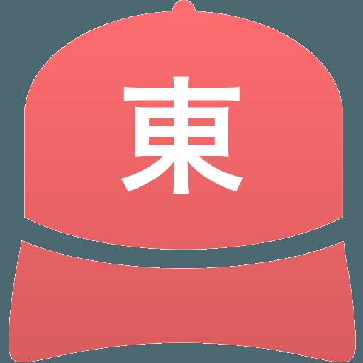 東海大学付属諏訪高等学校(男子)