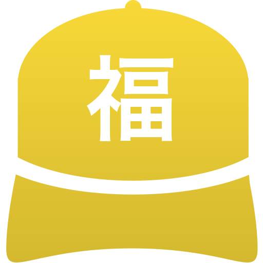 成蹊 高等 学校 福島