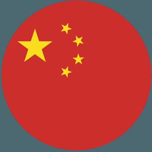 中国代表女子