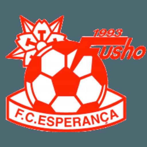 F.C.エスペランサ