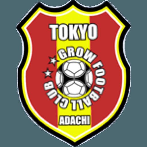 GROW FOOTBALL CLUB