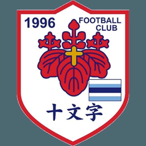 FC十文字VENTUS