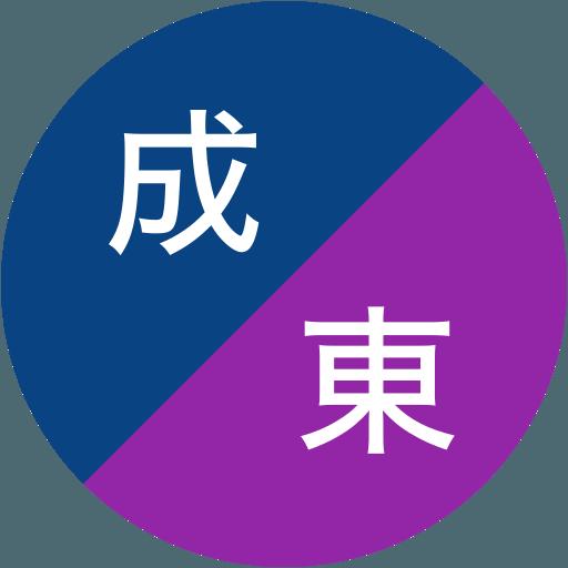 成蹊大学・東京学芸大学(男子)