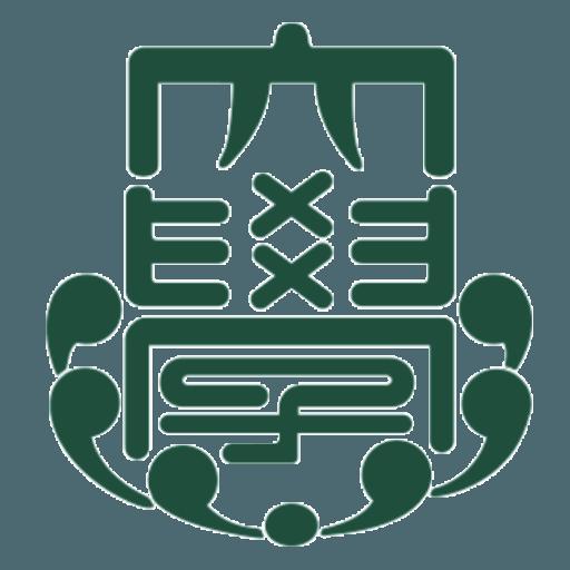 芝浦工業大学(男子)