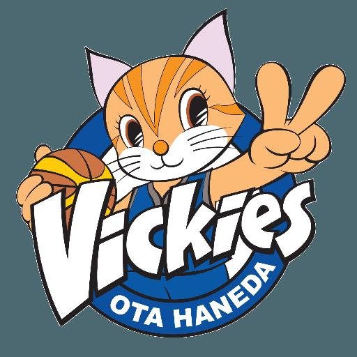 東京羽田ヴィッキーズ
